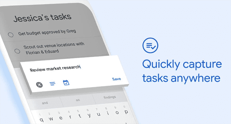google-tasks-capture